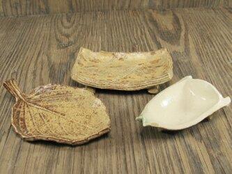 陶器 豆皿・豆鉢:黄瀬戸3点セット(m-09)の画像