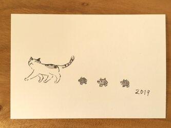絵葉書/ポストカード <お年賀・うりぼーその2>の画像