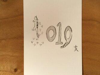 絵葉書/ポストカード <お年賀・足跡>の画像