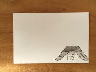 絵葉書/ポストカード <こたつ その3>の画像