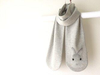 暖かウール 隠れウサギ マフラーの画像