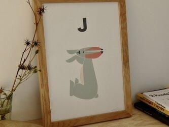 J for Jackrabbit A4サイズポスターの画像