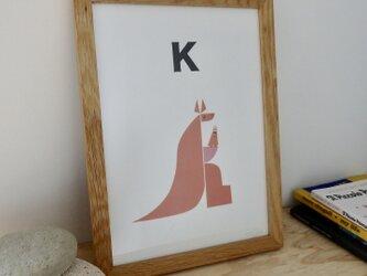 K for Kangaroo A4サイズポスターの画像