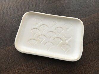 青海波文スタンプ・アイボリー角皿12-2の画像