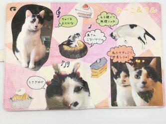 うちの子 オーダーメイド ipadケース 犬 猫 ペット 世界に一つ オリジナル 手帳型 親ばかの画像