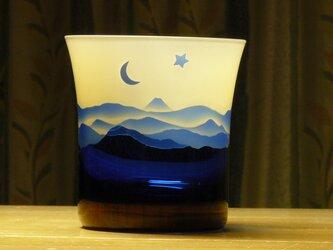 やまなみロックグラス 琥珀×青(1個)の画像
