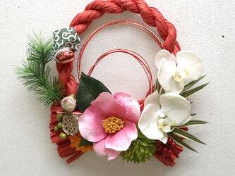 お正月飾り(3)~豊楽~の画像