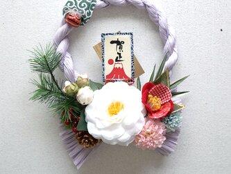 お正月飾り(5)~賀正~の画像