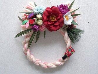 お正月飾り(7)~千歳~の画像