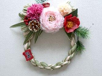 お正月飾り(10)~禄~の画像