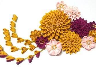 つまみ細工の髪飾り ヘアコームとUピン 12点セット【辛子色・赤紫・ピンク】の画像