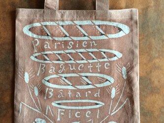 柿渋染めお買い物バッグ フランスパンの画像