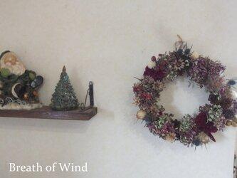 Happy Christmas Wreath 3の画像