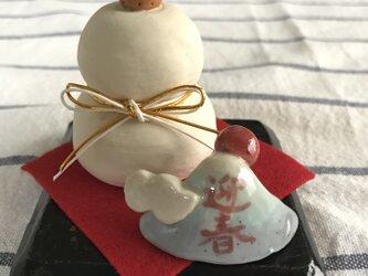 ♬  初日の出富士山と陶器の鏡餅の画像