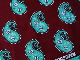 アフリカ布『カンガ』ブラウン × エメラルドグリーンの画像
