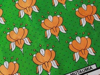 アフリカ布『カンガ』グリーン × オレンジの画像