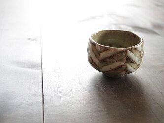 釉彩ぐい呑(ヘリンボーン模様) の画像
