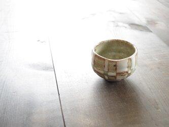 釉彩ぐい呑(四角模様) の画像