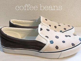 ペイントスリッポン 「coffee beans」の画像
