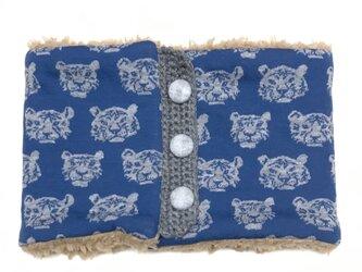 とら虎トラさん柄(ブルー)+ふわふわプードルファーのネックウォーマーの画像