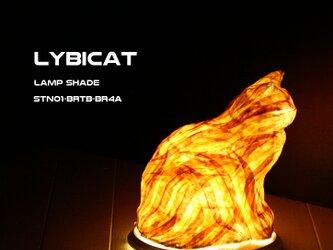 LYBICAT ランプシェード スタンドタイプ STN01-BRTB-BR4A(受注製作)の画像