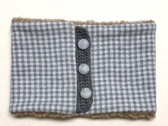 グレー色ギンガムチェック+ふわふわシープボアのネックウォーマーの画像