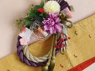 紫色のしめ縄飾りの画像