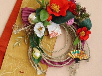 赤椿のしめ縄飾りの画像