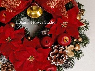 外ドアにも☆ポインセチアのクリスマスリース(30センチ)の画像