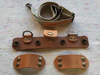 革仕様 移動ポケット(ポーチ) 革の3点セットの画像
