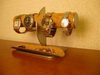 プレゼントに!腕時計4本掛けロングトレイ付きハーフムーン腕時計スタンド AKデザインの画像