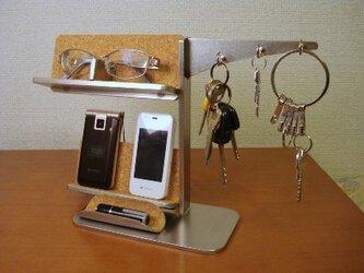 キー・メガネ・携帯電話スタンド 小物トレイ付きの画像