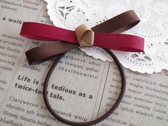 ★りぼん★ ワインとチョコレート色のリボンのヘアゴムの画像