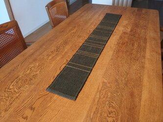 裂織 テーブルランナー 草木染 絹  ☆送料無料【020】の画像
