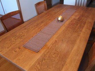裂織 テーブルランナー 草木染  ☆送料無料【021】の画像