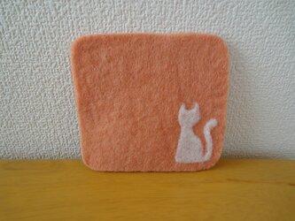 *再販* 羊毛フェルトコースター*ねこ・オレンジの画像