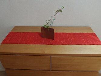 裂織 テーブルランナー 紅絹 ☆送料無料【027】の画像