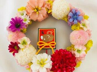 ポンポン菊*干支のお正月リースの画像