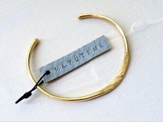 F様ご予約品 (Lustre) 真鍮のシンプルブレスレット の画像