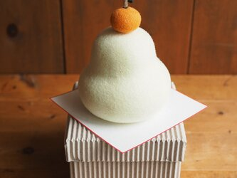 『受注製作』羊毛フェルト お正月 鏡餅の画像