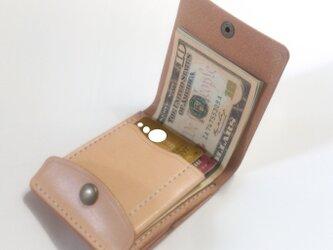 【染色可】海外旅行用 コインケース付小さい紙幣のマネークリップ CMC-02k 小銭入れ付札ばさみ ヌメ革生成りの画像