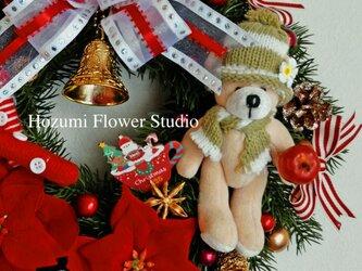 毛糸帽子のクマちゃん★クリスマスリース(30センチ)の画像