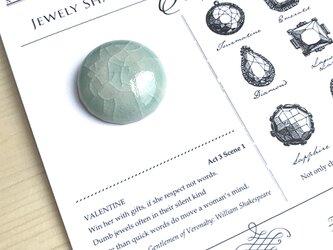 陶器の宝石ブローチ 丸/アイスブルーの画像