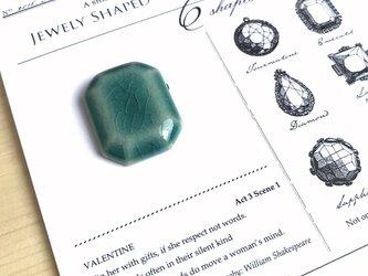 陶器の宝石ブローチ 長方形/エメラルドグリーンの画像