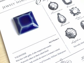 陶器の宝石ブローチ 正方形/るり色の画像