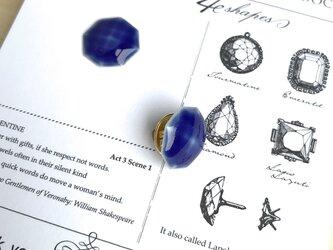 陶器の宝石ピンブローチ 八角形/るり色の画像