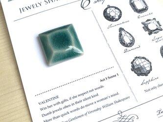 陶器の宝石ブローチ 正方形/エメラルドグリーンの画像