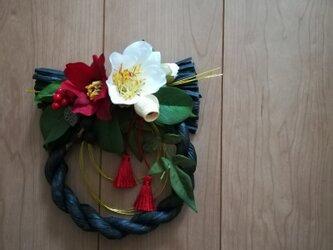 【送料無料】紅白椿の黒しめ縄リースの画像