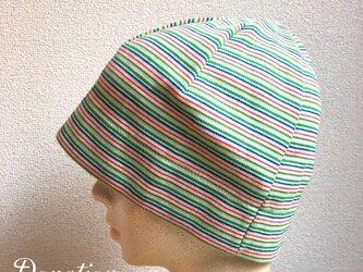 カラフルボーダーの帽子の画像