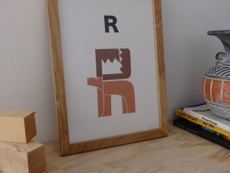 R for Reindeer A4サイズポスターの画像